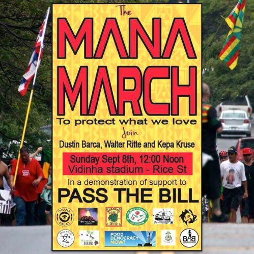 mana_march_670x670